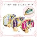 ◆ロココ/アンティーク雑貨・メーカー直送LU◆1万円以上送料無料◆イースターラビットジュエリーケース
