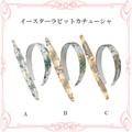◆ロココ/アンティーク雑貨・メーカー直送LU◆1万円以上送料無料◆イースターラビットカチューシャ