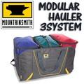 ★★【MOUNTAINSMITH】マウンテンスミス モジュラーホウラー3システム