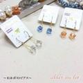 【aller au lit】K18ポストピアス-チェーン通しカットガラス-
