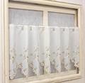 【新作】窓辺を彩る小花刺繍カフェカーテン オールドローズ