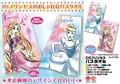 【ディズニー プリンセス】DNプリンセスバスタオル シンデレラ ラプンツェル プール 海 水彩