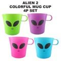 【アメ雑 アメリカ雑貨】エイリアン2 カラフルマグカップ 4Pセット コップ 宇宙人