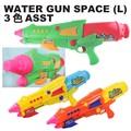 【水鉄砲】ウォーターガン スペース(L) 3色ASST 玩具 おもちゃ 水遊び セット