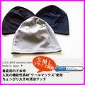 帽子 メンズ EdgeCity(エッジシティー)【日本製】クールマックスシングルワッチ★