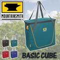 【MOUNTAINSMITH】 マウンテンスミス BASIC CUBE No.40112キャンプ道具等の収納に最適なストレージ