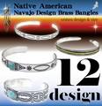 【一部再入荷】ナバホ デザイン バングル ブラス製 ブレスレット ネイティブ 春夏 アクセ