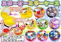 スヌーピーミラーケース 8種アソート / おもちゃ キャラクター 鏡