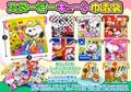 スヌーピーキュート巾着袋 8種アソート / おもちゃ キャラクター 袋