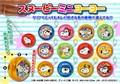 スヌーピーミニヨーヨー 12種アソート / おもちゃ キャラクター