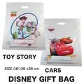 【ディズニー 海外 輸入】ディズニー ギフトバッグ 2種 トイストーリー カーズ ラッピング 梱包 袋