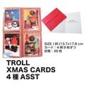 【アメキャラ 海外 輸入】トロール クリスマスカード 4種アソート トロル人形 トロール人形