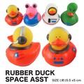 【アメ雑 アメリカ雑貨】ラバーダック スペース アソート 玩具 おもちゃ 景品 アヒル 宇宙