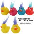 【アメ雑 アメリカ雑貨】ラバーダック クレイジーヘア アソート 玩具 おもちゃ 景品 アヒル カラフル