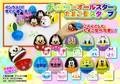 ディズニーオールスターたまご型スタンプ 10種アソート / おもちゃ キャラクター