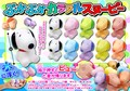 ぷかぷかカラフルスヌーピー 11種アソート / おもちゃ キャラクター