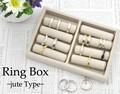【店舗・ディスプレイ用品】リングの展示やコレクション用に♪ 麻製リングボックス