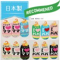 【安心の日本製 高品質キッズ靴下】1歳〜3歳児用 定番人気柄セット
