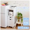 【直送可】【KITCHEN】MW-6709WH キッチンワゴン(送料無料)