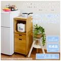 【直送可】【KITCHEN】MW-6709NA キッチンワゴン(送料無料)