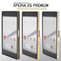 <スマホケース>軽量&頑丈! Xperia Z5 Premium SO-03H用ゴールドラインアルミバンパーケース