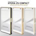 <スマホケース>軽量&頑丈! Xperia Z5 Compact SO-02H用ゴールドラインアルミバンパーケース