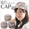 レディース キャップ 花柄 NY CAP