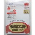 【日本製☆グンゼ新快適工房】婦人 良質綿100% オープンショーツ