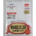 【日本製☆グンゼ新快適工房】婦人 良質綿100% ラン型スリーマ