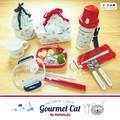 【エドエンバリー】ランチシリーズ -Gourmet Cat-/お子様向け,ネコ,ランチ