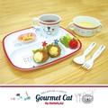 【エドエンバリー】メラミンシリーズ -Gourmet Cat-/お子様向け,ネコ,ランチ