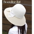 【UV対策】折り畳みできる帽子!!バイカラー折り畳みペーパーハット