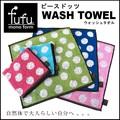 【fufu ピースドッツ ウォッシュタオル】5色4サイズ展開タオル<ジャカード 水玉柄>
