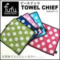 【fufu ピースドッツ タオルチーフ】5色4サイズ展開タオル<ジャカード 水玉柄>