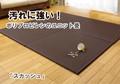 【日本製】【大人気】水拭きできる ポリプロピレン 置き畳 ユニット畳 『スカッシュ』軽量タイプ