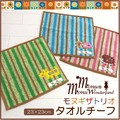 【monumonu モヌギザトリオ タオルチーフ】3色5サイズ展開<刺繍 ストライプ アニマル>