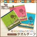 【monumonu モヌロバさんのおつかい タオルチーフ】3色4サイズ展開<刺繍 ジャガード お花>