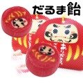 【ギフト 雑貨 和】だるま飴 かわいい 贈り物 プチギフト 和風 日本 感謝 ダルマ 配り物
