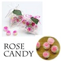【薔薇 おしゃれ 雑貨】ローズキャンディー 飴 かわいい 贈り物 プチギフト 配り物 花 フラワー 母の日