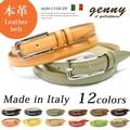 GENNY(ジェニー)イタリア製本革ベルト#1134/20 本革 ベルト カラーベルト