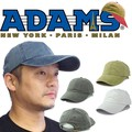 【春夏新作】ADAMS SUNBUSTER -LOW PROFILE  14576