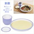 パール金属 彩創 麺プレート(すのこ付 )・めんつゆカップ(薬味皿付)