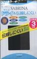 【グンゼ】SABRINA3足組パンスト(ドライ&伝線しにくい)