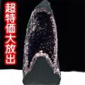 超特価大放出!ブラジル産 アメジストドーム置物 約44.95kg【代引不可】【FOREST 天然石 パワーストーン】