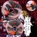 【お買い得セット】下水溝からの恐怖・玄関マット&サスペンスネックピローセット