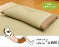 い草枕 『大自然 くぼみ枕 箱付』 約50×30cm(中材:い草チップ)