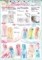 【シルク100%】シルクマスク&スカーフ 2016年4月no2