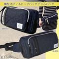 斜めがけ 横型 ウエストバッグ ワンショルダー デニム生地 ボディバッグ 2色展開 ブラック ホワイト