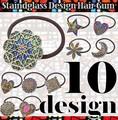 【売れ筋♪】 ステンドグラス調 ヘアゴム カラフル デザイン レディース 人気 アクセサリー