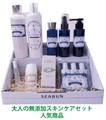 【初期導入セット】【売れ筋】日本製大人の無添加基礎セット